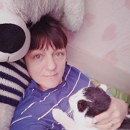 Галина, 45 лет, Владивосток