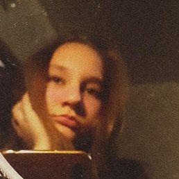 Алина, 21 год, Ханты-Мансийск