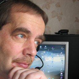 Чародей_серж, Калуга, 61 год