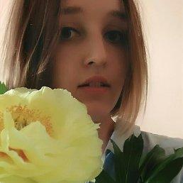 Наталья, 24 года, Оренбург