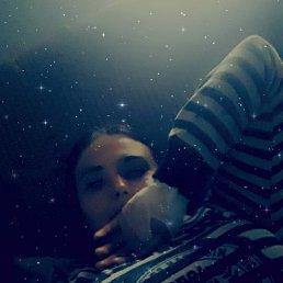 Фото Надежда, Барнаул, 19 лет - добавлено 3 сентября 2020