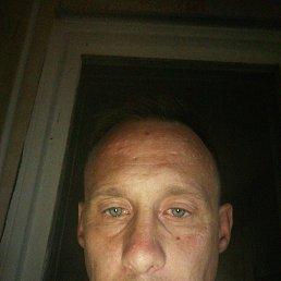 Григорий, 39 лет, Хабаровск