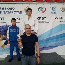 Иса, Казань, 17 лет