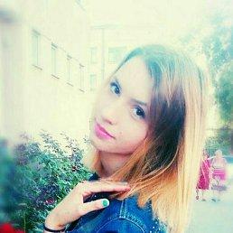 Кристина, 22 года, Ставрополь