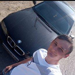 Андрей, 18 лет, Новая Каховка