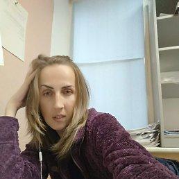 Яна, 37 лет, Ярославль