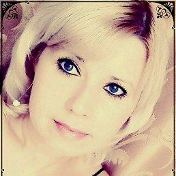 Алена, 42 года, Саратов