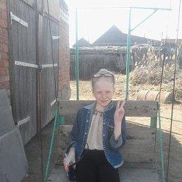 Dasha, Астрахань, 17 лет