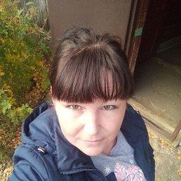 Светлана, 37 лет, Сыктывкар