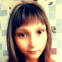 Эльвира, 26 лет, Нижний Новгород