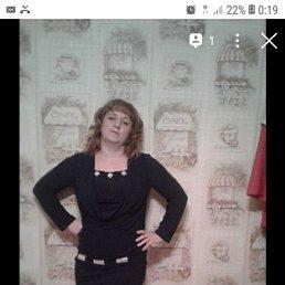 Анастасия, Калининград, 40 лет