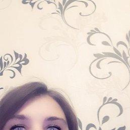 Кристина, Астрахань, 32 года
