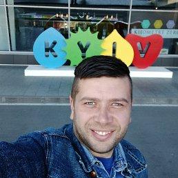 Сергей, 34 года, Ирпень