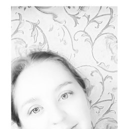 Анна, 29 лет, Екатеринбург