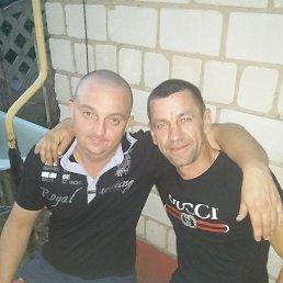 Дмитрий, 44 года, Слуцк