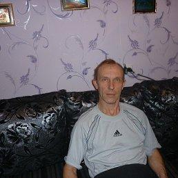 александр, 56 лет, Кыштым
