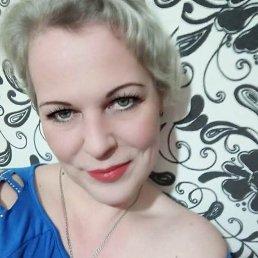 Светлана, 42 года, Ульяновск