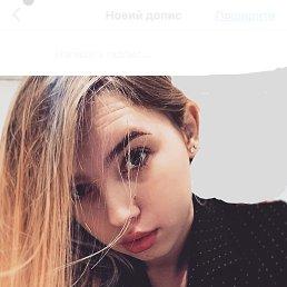 Сніжана, 17 лет, Черкассы