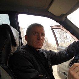 Александр, 46 лет, Пермь
