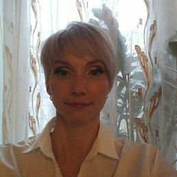 Алёна, Тюмень, 47 лет