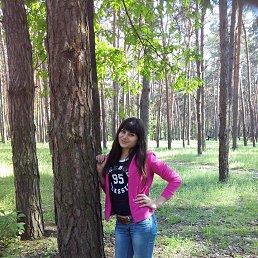 Оксана, Белгород, 28 лет