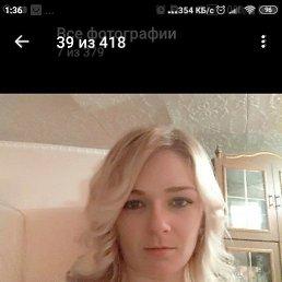 Анна, 30 лет, Кемерово
