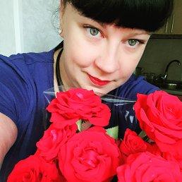 Татьяна, 41 год, Ставрополь