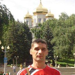 Сергей, 45 лет, Новочеркасск
