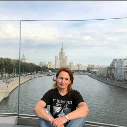 Елизавета, 42 года, Улан-Удэ