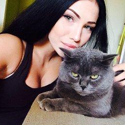 Ксюша, Омск, 43 года