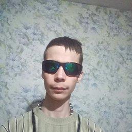 Александр, Нижний Новгород, 27 лет