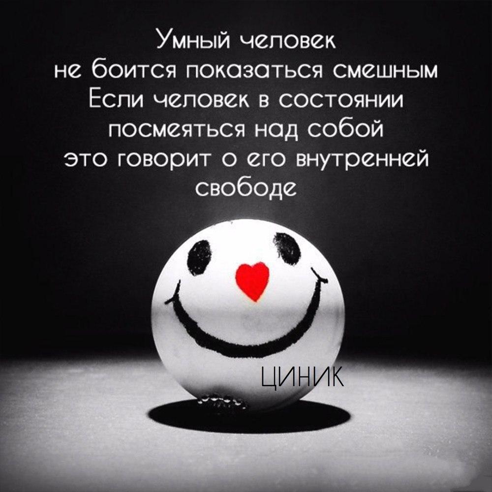 Руслан Поцелуй - 26 ноября 2020 в 19:33