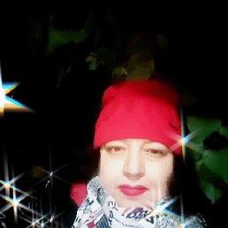 Елена, 43 года, Чернигов