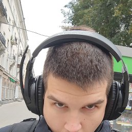 Фото Денис, Екатеринбург, 21 год - добавлено 25 сентября 2020