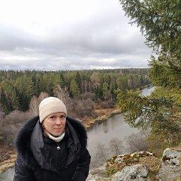 Евгения, Екатеринбург, 39 лет