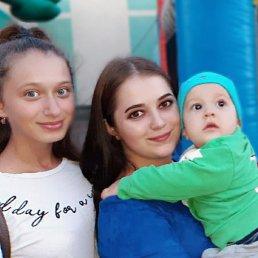 Валерия, Белгород, 20 лет