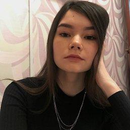 Милана, Тула, 17 лет