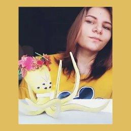 Маша, Ульяновск, 20 лет