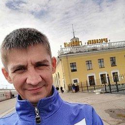 Вячеслав, 39 лет, Пермь