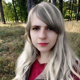 Тина, 20 лет, Свесса