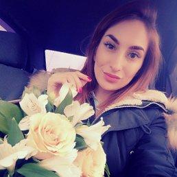 Эльвина, 29 лет, Астрахань
