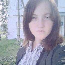 Света, Челябинск, 18 лет