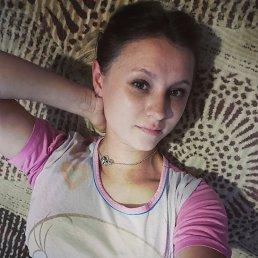 Natalia, 29 лет, Киселевск