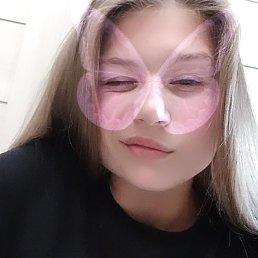 Ангелина, Уфа, 17 лет