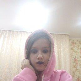 ПатринаАлина, 18 лет, Оренбург