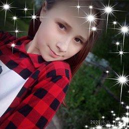 Олександра, 20 лет, Каменец-Подольский