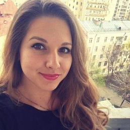 Алла, Томск, 28 лет