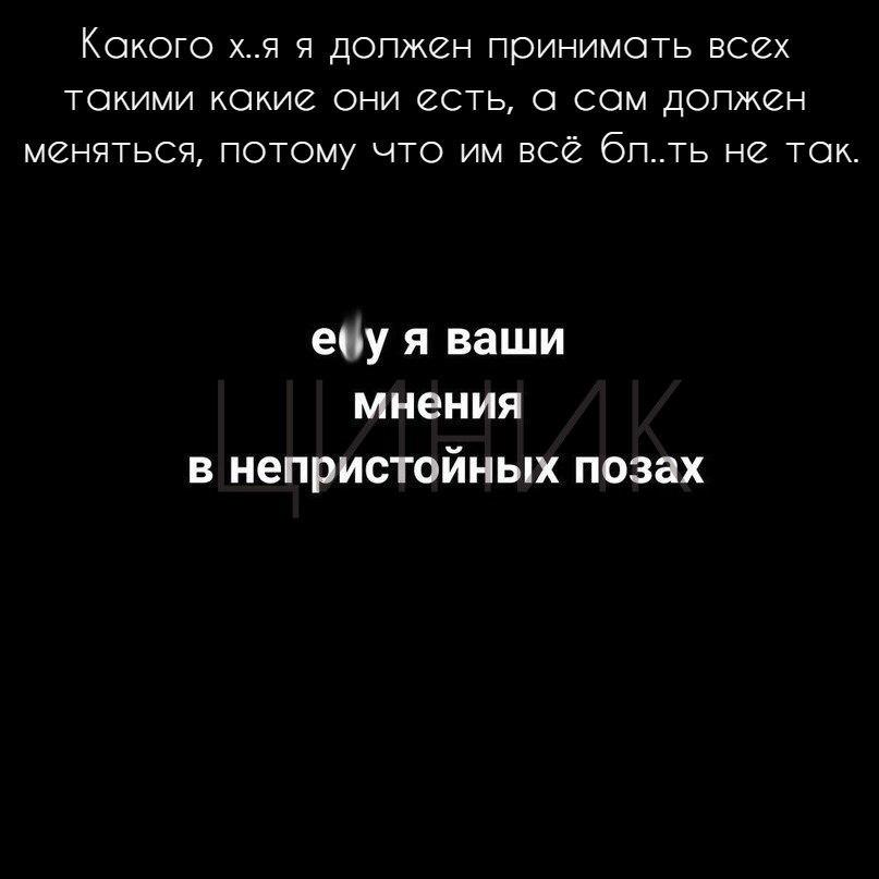 Руслан Поцелуй - 26 ноября 2020 в 19:32