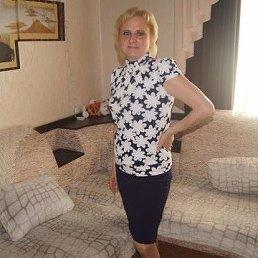 Ирина, 44 года, Юрюзань