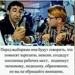 Руслан, 41 год, Омск